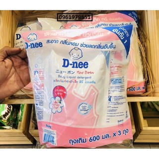 Combo 3 gói nước giặt xả cho bé Dnee túi 600ml trộn đủ màu
