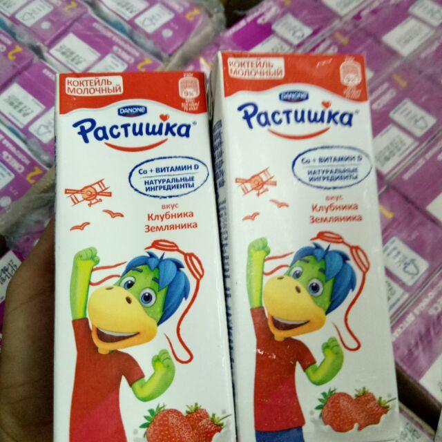 Combo 18 hộp sữa khủng long Pactuwka - 3363417 , 486114502 , 322_486114502 , 930000 , Combo-18-hop-sua-khung-long-Pactuwka-322_486114502 , shopee.vn , Combo 18 hộp sữa khủng long Pactuwka