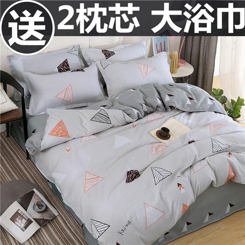 เตียงสี่ชิ้นตาข่ายสีแดงอินลมง่ายล้างผ้าปูที่นอนผ้าฝ้ายผ้าห่มหอพักคู่เดียวสามชิ้นตั้ง 4