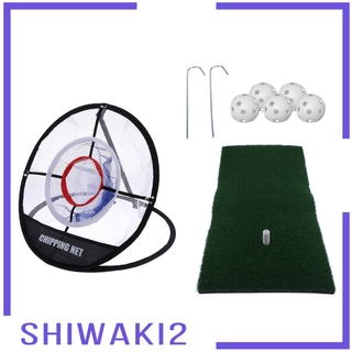 [SHIWAKI2] Golf Chipping Net Indoor Outdoor Golf Practice Net with Balls and Mat Set