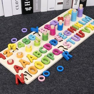 Đồ chơi gỗ Bảng chữ cái Tiếng Việt, đồ chơi học đếm số, chữ cái, hình học cho bé
