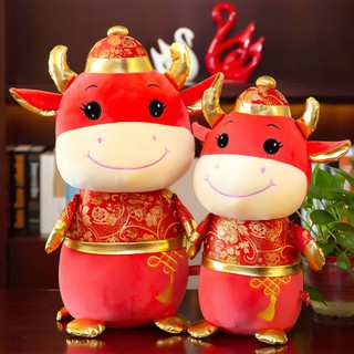 The year of the ox mascot doll open the door Red Bull ox plush toy doll pendant cute doll company gift customization