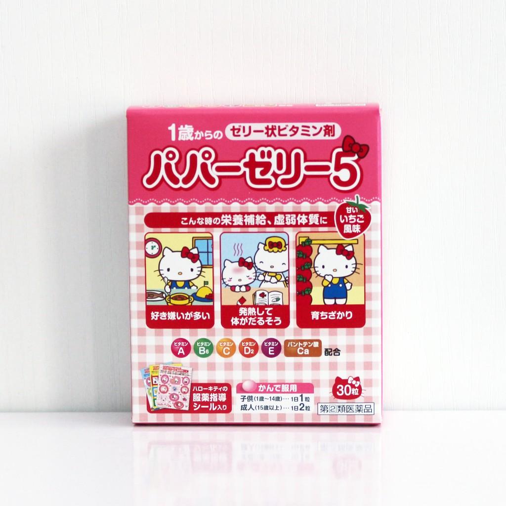 Kẹo vitamin cho trẻ biếng ăn Hello Kitty 30 viên