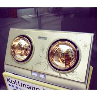 Đèn Sưởi Nhà Tắm 2 Bóng Vàng , model K2B-G