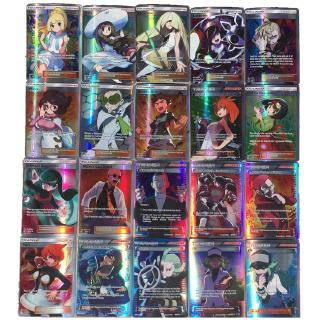 20 Pieces Not Repeat English Pokemon Trainer Cards All Holo