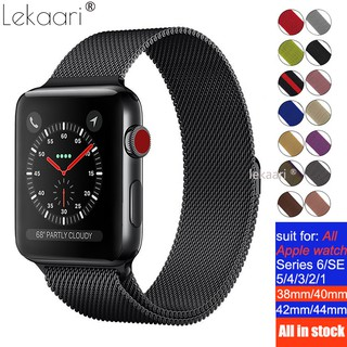 Milanese Stainless Steel Band Apple Watch Strap 38mm 40m 42mm 44mm iWatch Strap Series SE 6/5/4/3/2/1 Bracelet Watchband