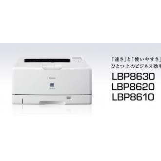 Máy in laser trắng đen A3 Canon LBP 8630 hàng nôi địa Japan siêu bền
