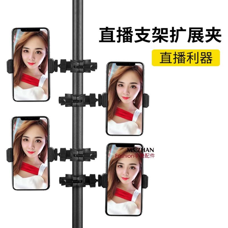 kẹp giữ điện thoại đa năng - 15149431 , 2719520660 , 322_2719520660 , 221500 , kep-giu-dien-thoai-da-nang-322_2719520660 , shopee.vn , kẹp giữ điện thoại đa năng