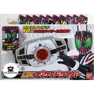 Đồ chơi DX Decade Driver Kamen Rider Decade Chính hãng