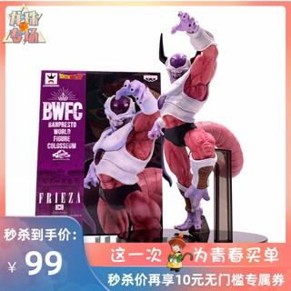 Bàn tay rồngTen thousand generations glasses factory dragon group animation scene set BWFC modelling days second form