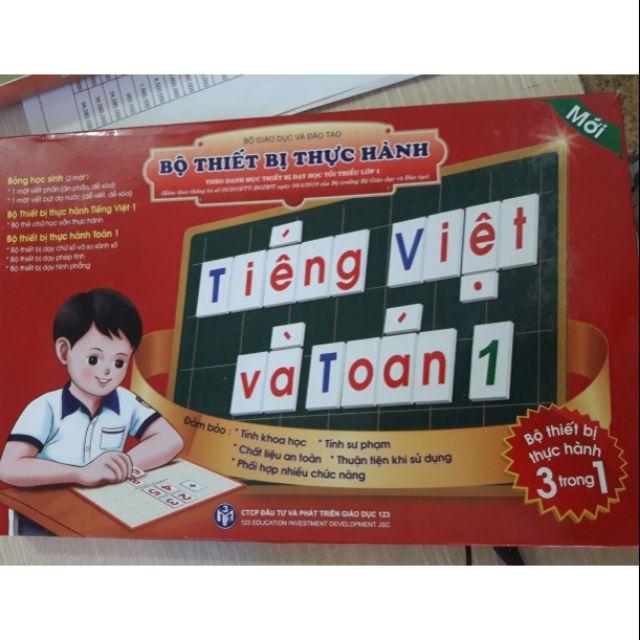 Bộ thiết bị thực hành Tiếng Việt và Toán( không kèm hình khối )