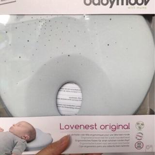 Gối chống bẹt đầu babymoov chính hãng có tem nhà phân phối