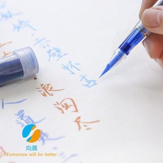 [Spot] Color ink dispensing gold powder ink Student non-carbon pen water glass pen color ink