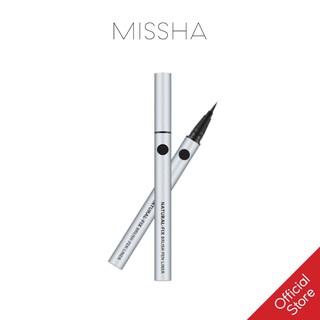 Bút Kẻ Mắt Nước Missha Natural Fix Brush Pen Liner thumbnail