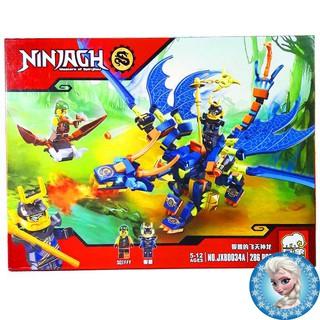 Bộ Lego xếp hình Ninjago No.JX80034A. Gồm 286 chi tiết. Lego Ninjago Lắp Ráp Đồ Chơi Cho Bé. Lego Ninjago