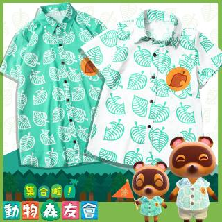 Animal Crossing Peripheral Casual Tops Short Sleeve Floral Leaf Printed Shirts Beach Shirt Leaf Shirt Áo thun cos