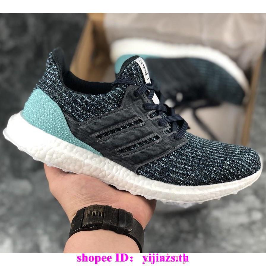 cod 100% ori Adidas Ultra Boost Uncaged Ub4.0 BB4762 Running Shoes cod