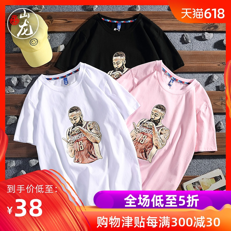 ∏✺Korean version of hip-hop T-shirt men's summer creative ins portrait printshort sleeve round collar cotton students
