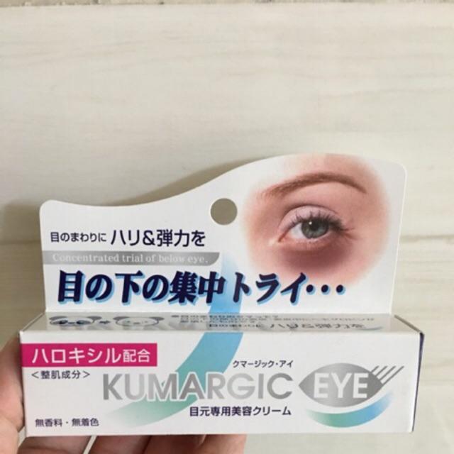 Kem trị thâm vùng mắt Kumargic mẫu mới | SaleZone Store