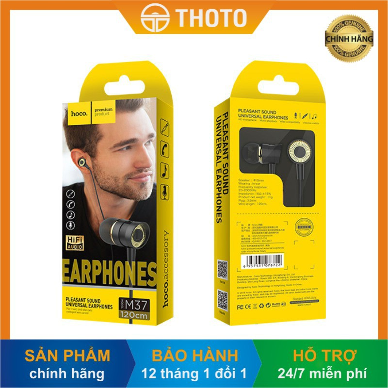 [Thoto Shop] Tai nghe HOCO M37 có dây kèm mic, âm thanh dễ chịu, jack 3.5 mm - hàng chính hãng