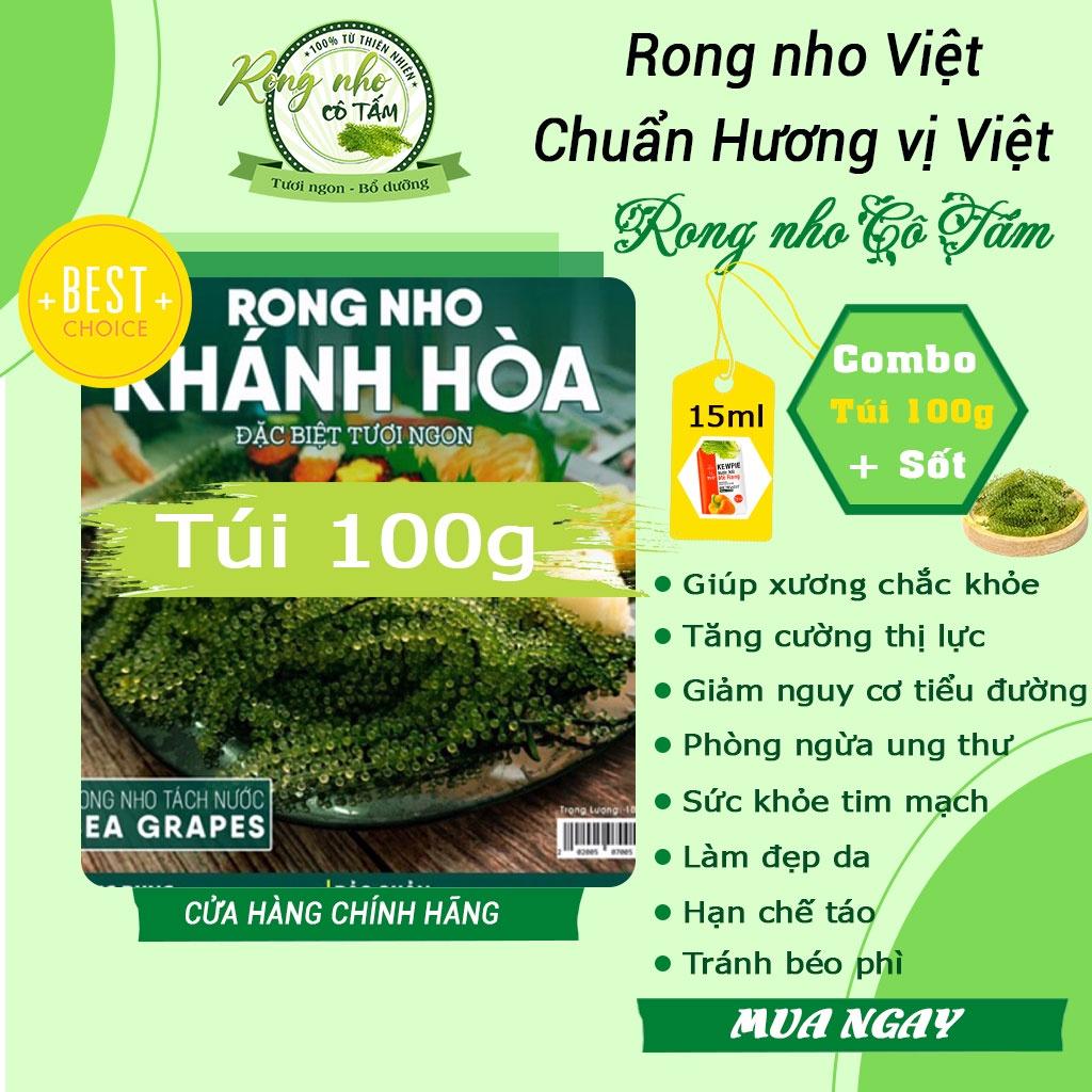 Rong nho Khánh Hòa, 𝑭𝑹𝑬𝑬𝑺𝑯𝑰𝑷, rong nho tách nước, công nghệ tách nước nghệ Nhật Bản - Gói 100g (Tặng kèm sốt 15ml)
