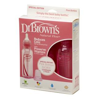 Bình sữa Dr.Brown s cổ hẹp 250ml nhựa pp( tách set) màu hồng