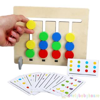♛❀♛Children´s Logical Training Toys Puzzle Color & Fruit Matching Toys Kindergarten Teaching Aids