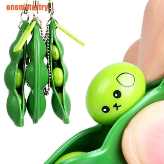 1pc Squeeze Edamame Bean Pea Chain Key Pendant Ornament Decompression Toy