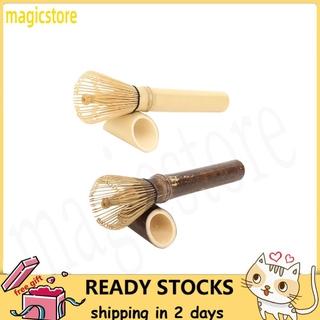Magicstore Natural Bamboo Chasen Matcha Green Tea Whisk Long Handle Powder Brush Tool
