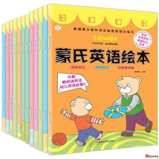 sách học tập cho bé từ 3-6 tuổi