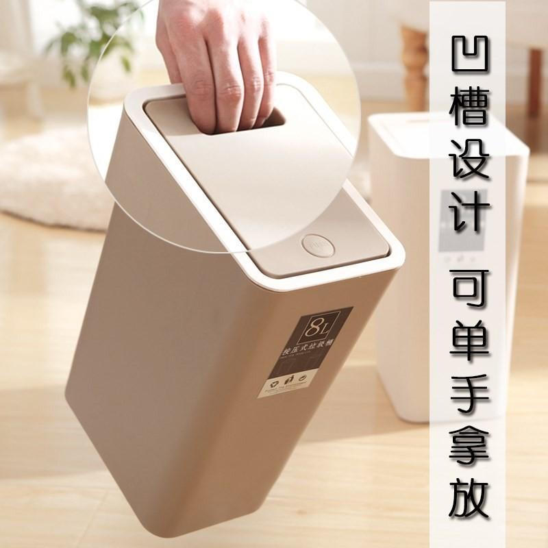 Thùng đựng rác có nắp hình chữ nhật cho phòng tắm - 21989832 , 3100074047 , 322_3100074047 , 500200 , Thung-dung-rac-co-nap-hinh-chu-nhat-cho-phong-tam-322_3100074047 , shopee.vn , Thùng đựng rác có nắp hình chữ nhật cho phòng tắm