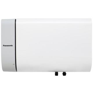 Bình nóng lạnh Panasonic 20l DH-20HBM