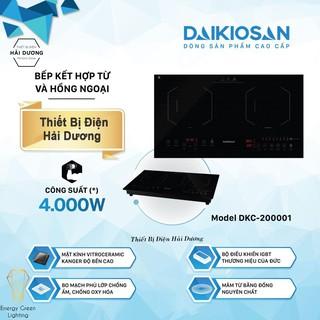 Bếp Điện Từ Kết Hợp Hồng Ngoại Daikiosan DKC-200001 4000W - 2 Vùng Nấu Lắp Âm