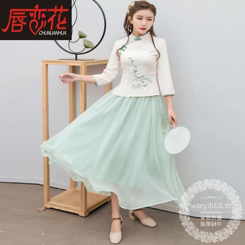 การปรับปรุง Hanfu หญิง cheongsam รสสาวสไตล์สาธารณรัฐรีพับลิกันหญิงสไตล์จีนหัวเข็มขัดชุดสองชิ้น