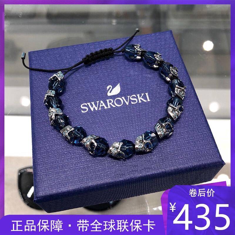 Swarovski gimmick vòng tay nam thời trang cặp vợ chồng nhẹ màu xanh dệt tay tay 5429880