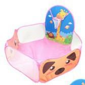 【Hot Sale】 120*120*76cm Indoor Folding Children Tent Ball Pool Kids Puzzle Tent