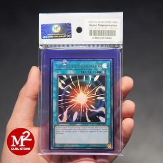 Thẻ bài yugioh DUDE-EN040 Super Polymerization – Ultra Rare – Tặng bọc bài nhựa và toploader bảo quản