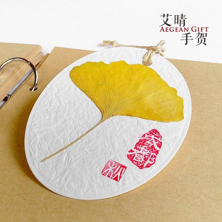 Orders over 250000 Dongshipments\nAi Qing hand-healing Chengdu autumn ginkgo lea