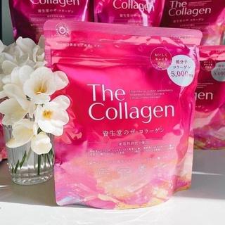 [Hàng_Nhật] The Collagen Shiseido Dạng Bột Nhật Bản 126G thumbnail