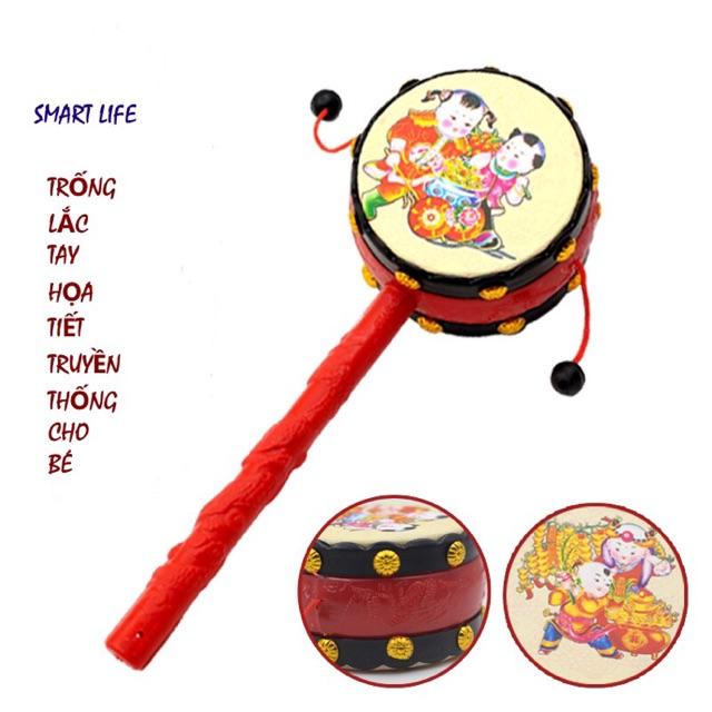 Đồ chơi trẻ em giá rẻ,Trống lắc tay truyền thống cho bé