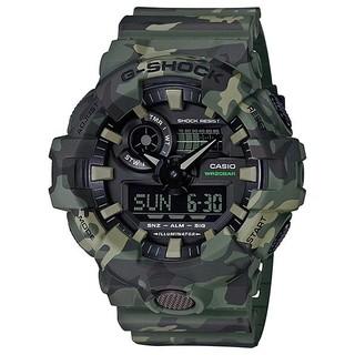 Đồng hồ Casio G-Shock Nam GA-700CM-3A bảo hành chính hãng 5 năm - Pin trọn đời