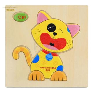 SDX 3D Puzzle Jigsaw Toys For Children Cartoon Animal Vehicle Puzzles Intelligence Development Educational Toy – Cat
