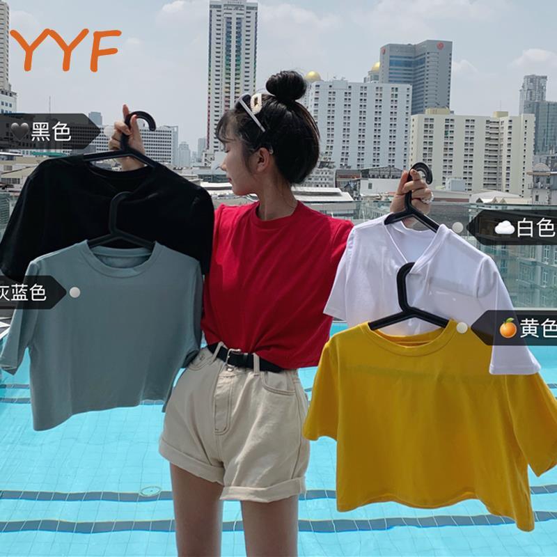 YF Summer 2019 New Korean version of the loose wild short-sleeved net red short T-shirt solid color shirt women's studen