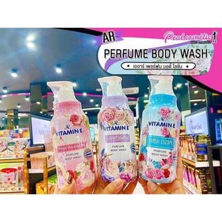 Sữa tắm dưỡng ẩm trắng da toàn thân Vitamin E ARON (Thái Lan) thumbnail