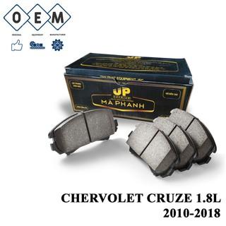 Bố thắng sau CHERVOLET CRUZE 1.8L 2010-2018 thumbnail