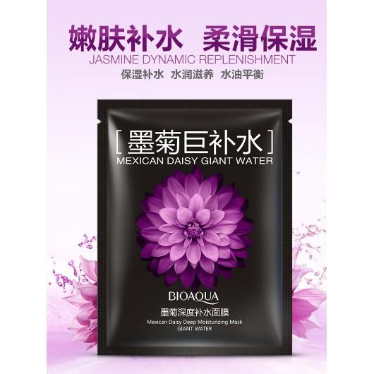 Lẻ 1 Miếng Mặt Nạ Bioaqua Hoa Tím B136 - Siêu Phẩm Cho Da Mặt