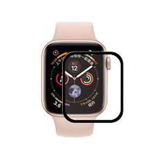 Miếng dán cường lực 3D full màn dành cho Apple watch 42mm