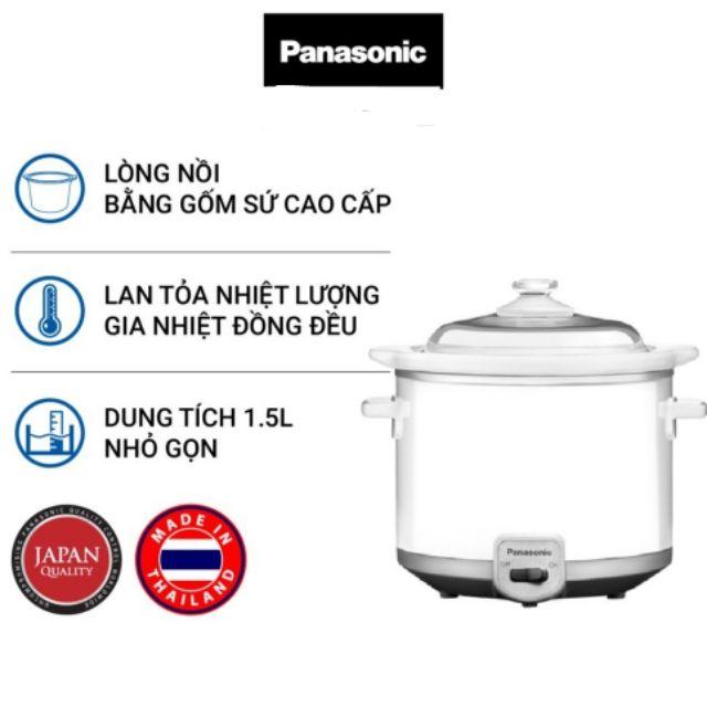 Nồi nấu cháo chậm Panasonic dung tích 1.5 lít NF-N15SRA sản xuất Malaysia - Bảo hành 12 tháng chính hãng