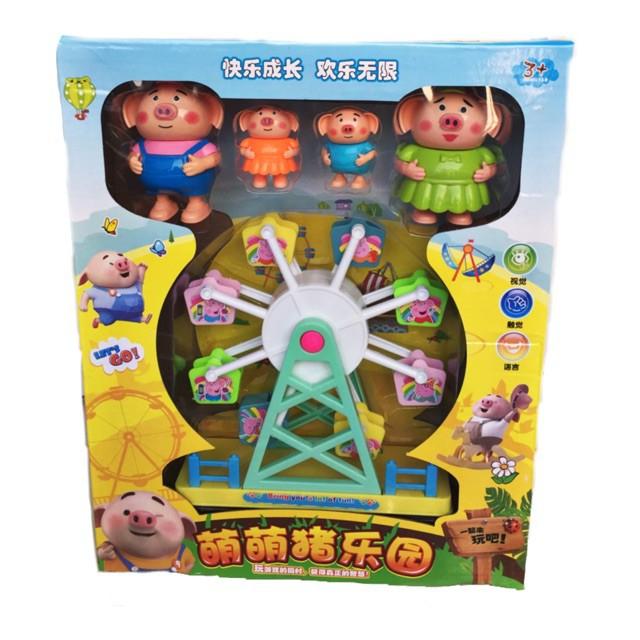Đồ chơi gia đình Peppa pig đi chơi công viên