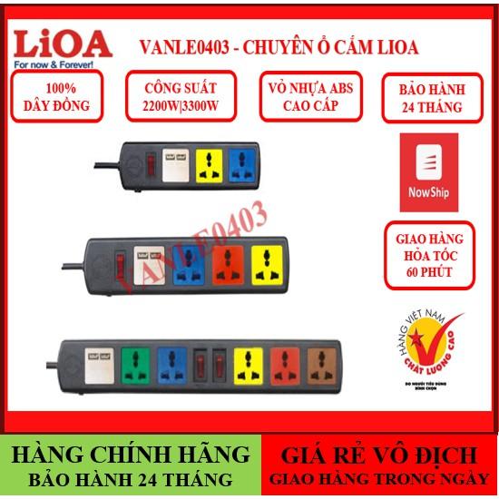 Ổ cắm điện LIOA đa năng có ổ cắm USB-Tổng kho LIOA💥FREESHIP
